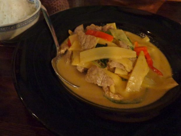 Bodhi Tree Thai Food New York Manhattan Restaurant Green Curry
