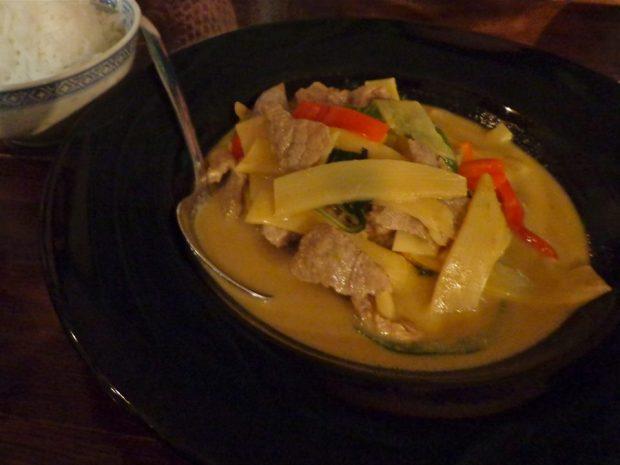 Bodhi Tree Thai Food New York Manhattan Restaurant Green Curry