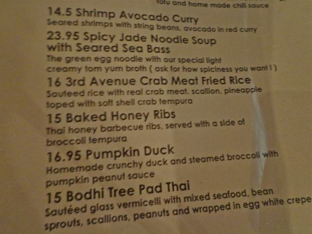 Bodhi Tree Thai Food New York Manhattan Restaurant Menu